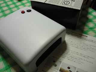 P1020614.jpg