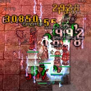 100714-2.jpg