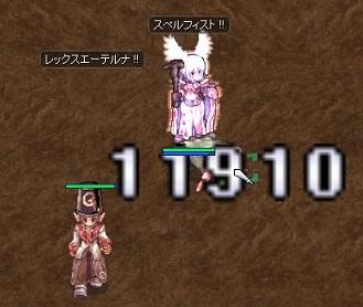 101001-2.jpg