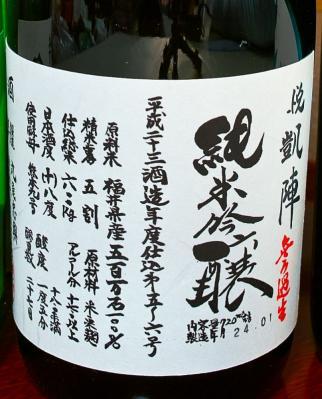 2012_2_sake2.jpg