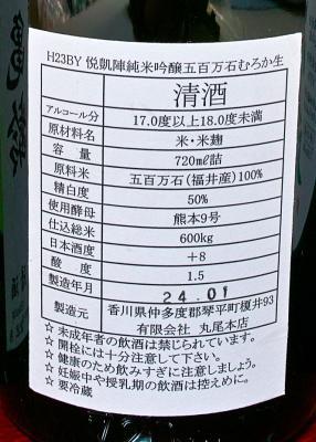 2012_2_sake4.jpg