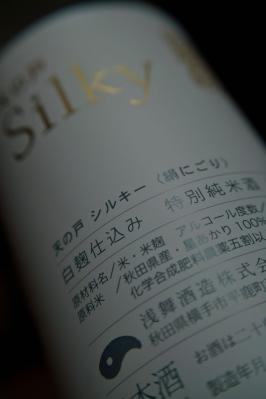SDIM0273.jpg