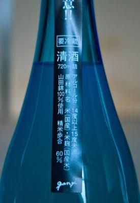SDIM0373.jpg