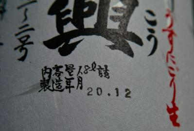 SDIM1287.jpg