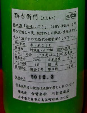 SDIM1627.jpg
