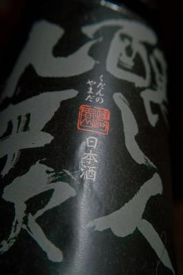 SDIM4609.jpg