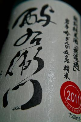 SDIM4611.jpg
