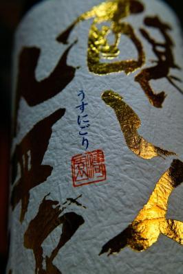 SDIM4631.jpg