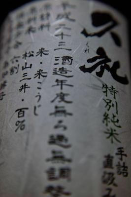 SDIM4710.jpg