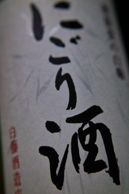 SDIM4841.jpg
