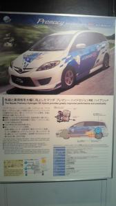 NEC_0672.jpg