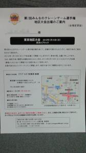 NEC_0749s.jpg