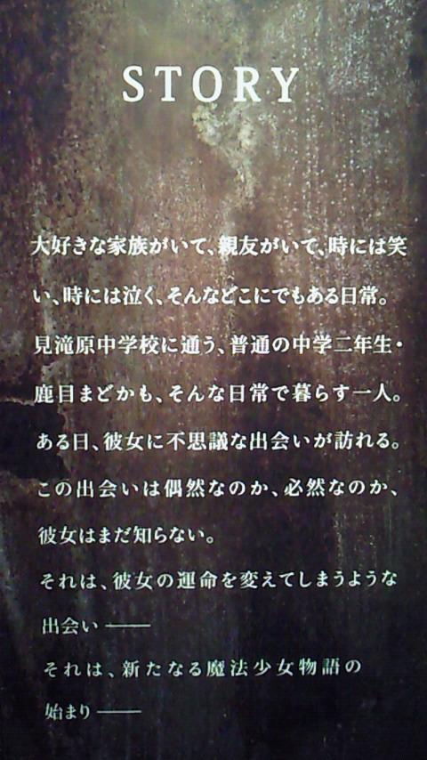 NEC_0811_20111228022914.jpg