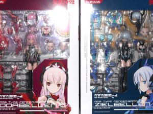 BELLEN S/G001