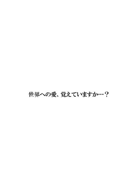 16823752_p12.jpg