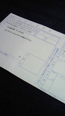 STUDIO PADMA-SBCA0502.jpg