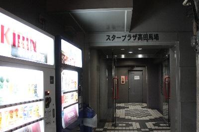 BAR道順8