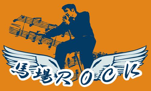 馬場ROCK ロゴ2