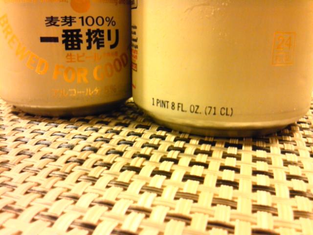 02_20120725003535.jpg