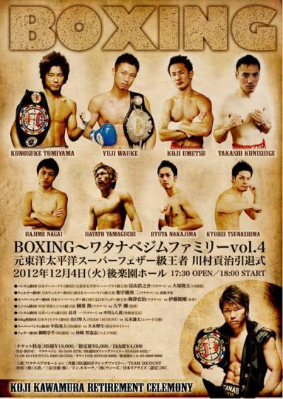 boxing0010[1]_convert_20121201202029