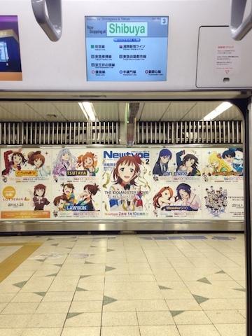渋谷ホーム上