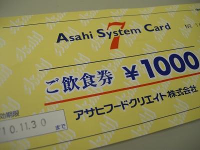 DSCN6361_20101105132125.jpg