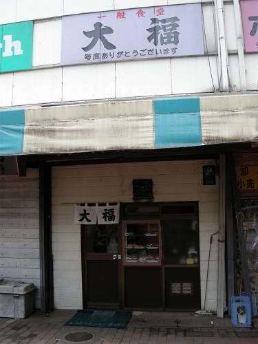 DSCN6936.jpg