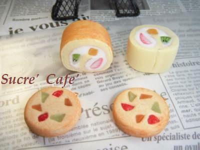 フルーツロールケーキ
