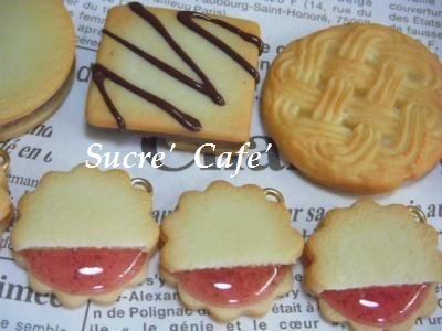 クッキー色々2