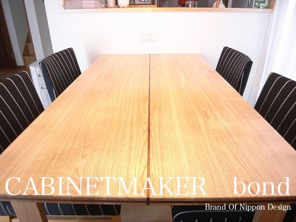 ダイニングテーブル 2