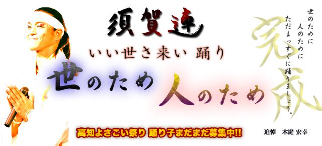 top_gazou.jpg