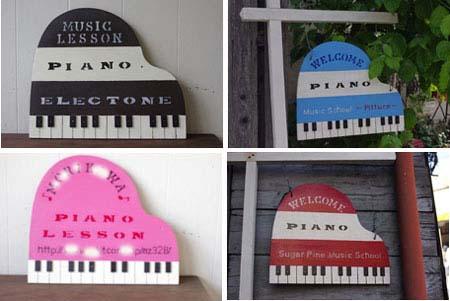 piano116.jpg