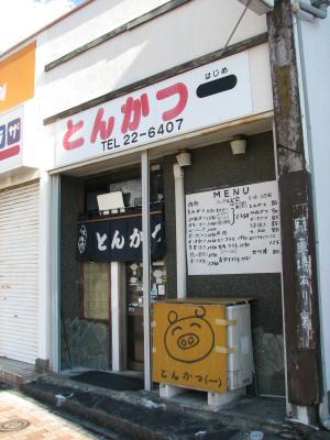 ジェンマ伊豆ツーリング 006