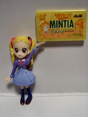 ミンティア レモネード 001