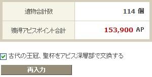 2011y02m26d_134813437.jpg