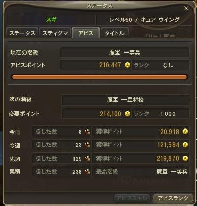Aion0315-crop.jpg