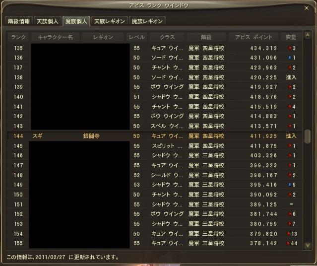Aion0317-crop.jpg