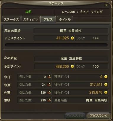 Aion0318-crop.jpg