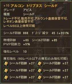 Aion0322-crop.jpg