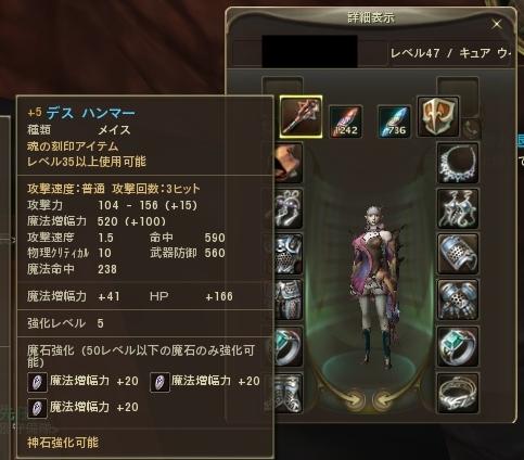 Aion0328-crop.jpg