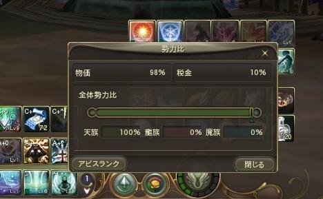 Aion0332-crop.jpg