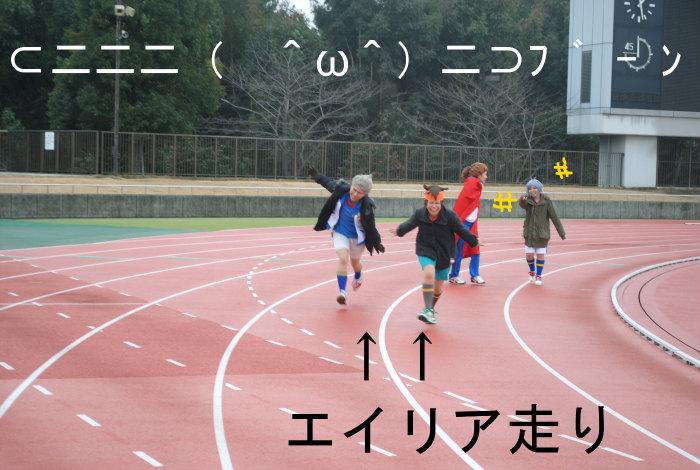 054-2.jpg