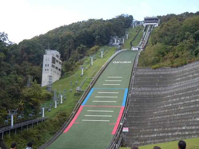 大倉山 001