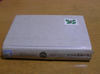 SANY1984_convert_20100927110254.jpg