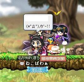 1_20111029184743.jpg