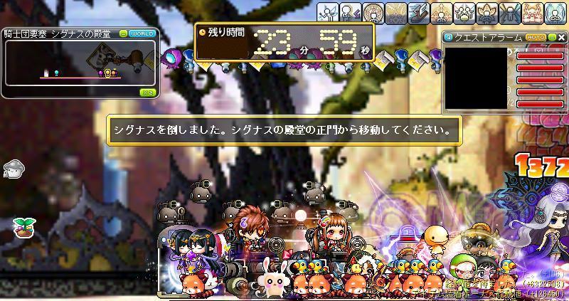5_20111016080208.jpg