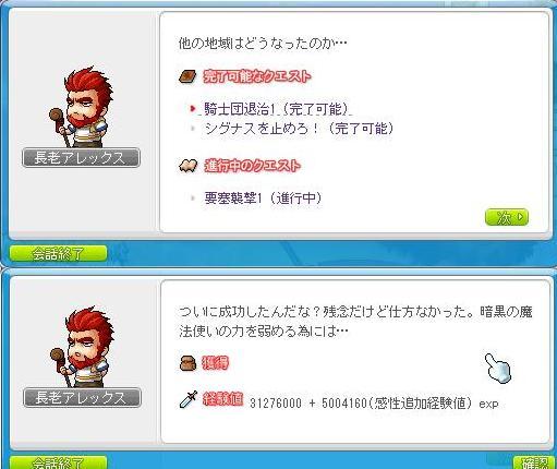 8_20111016080225.jpg