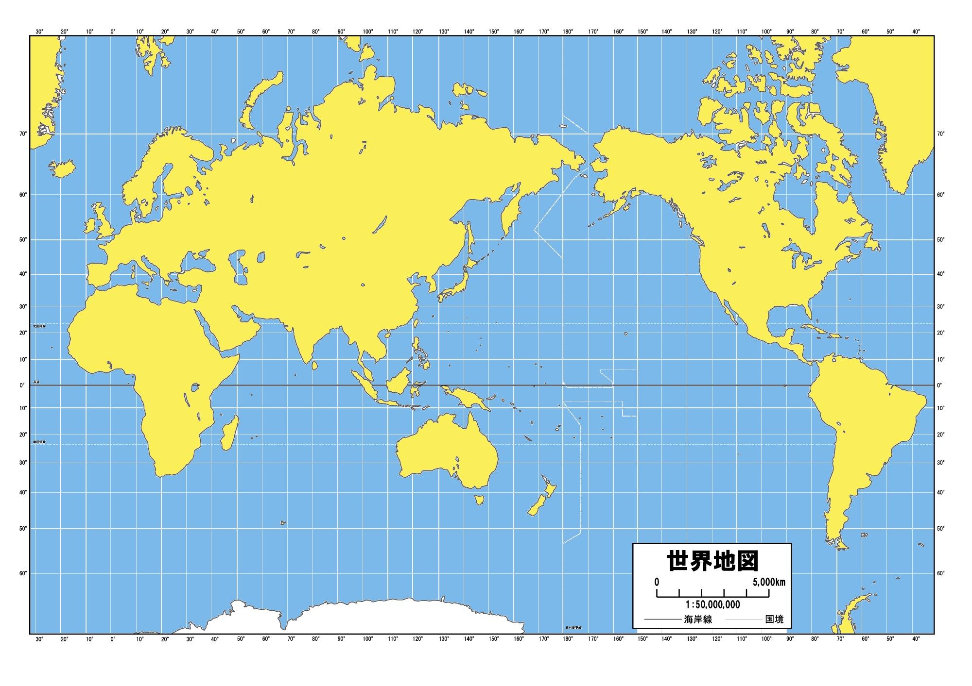世界地図色地図
