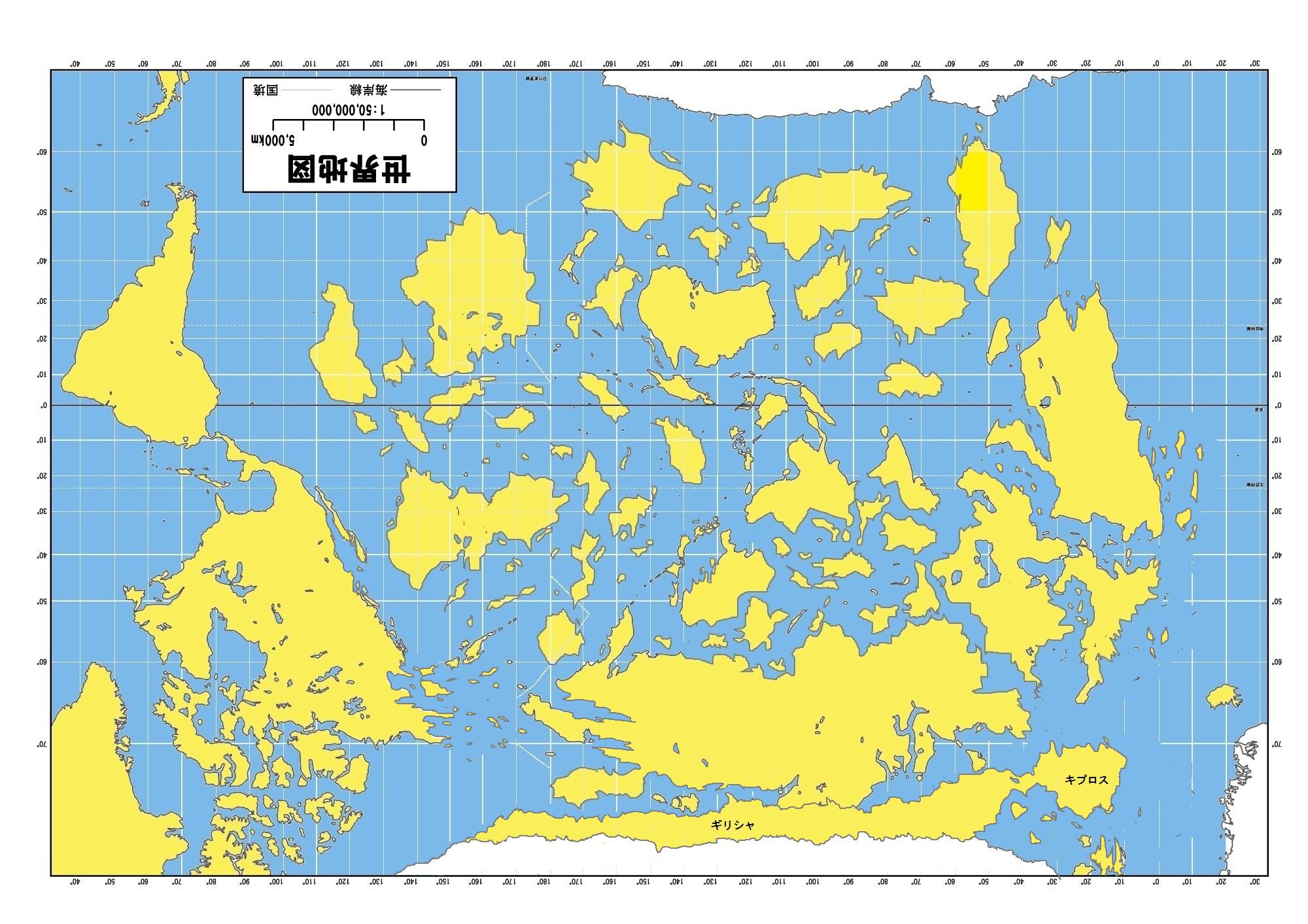 2夢の世界地図