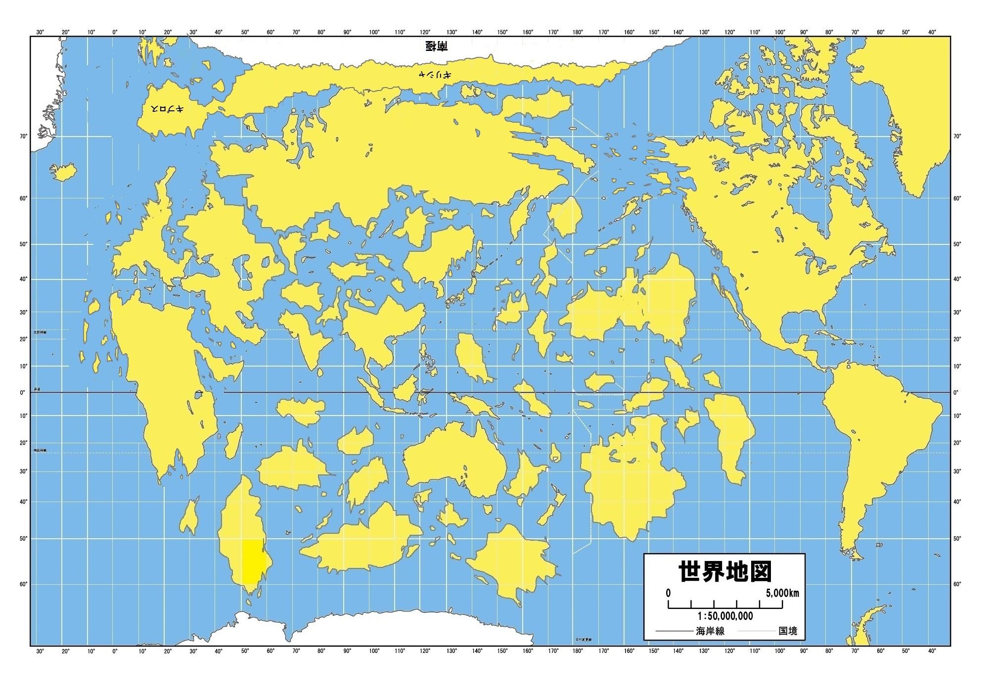 夢の世界地図 3